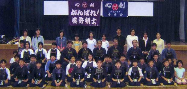 yousyuukai200611-1